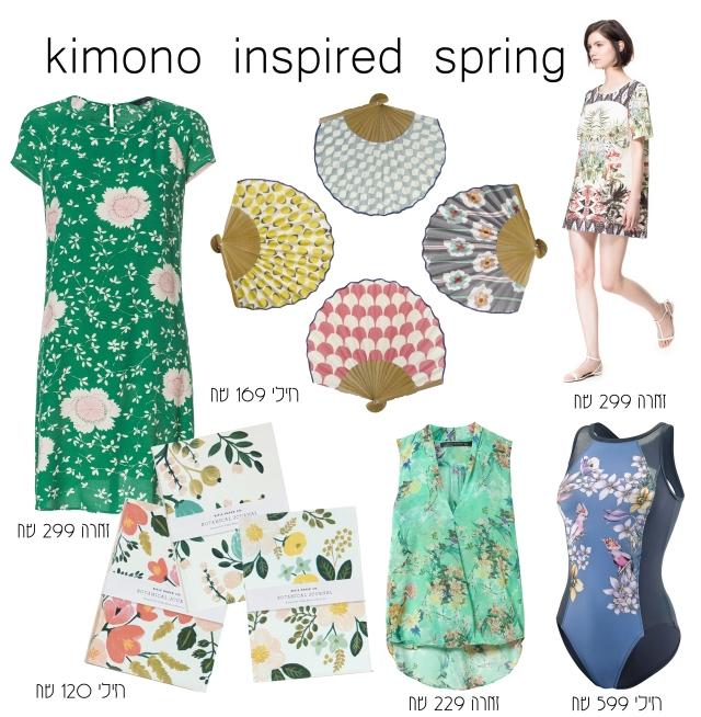 kimono inspired spring